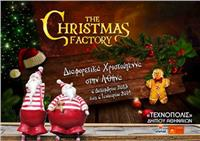 «The Christmas Factory»