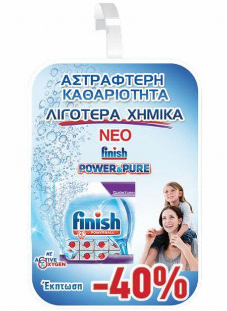 Νέο Finish Power & Pure
